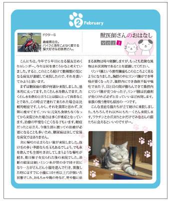 036_ohanashi01-o-03_1.jpg