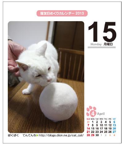 112-0415-o[1]_1.jpg