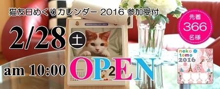 2016_mini (450x182).jpg