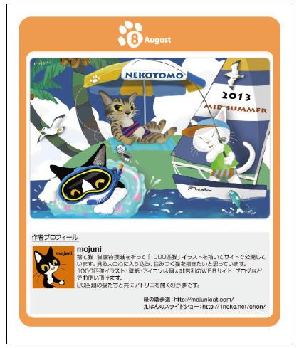 223_mojuni-o_1.jpg