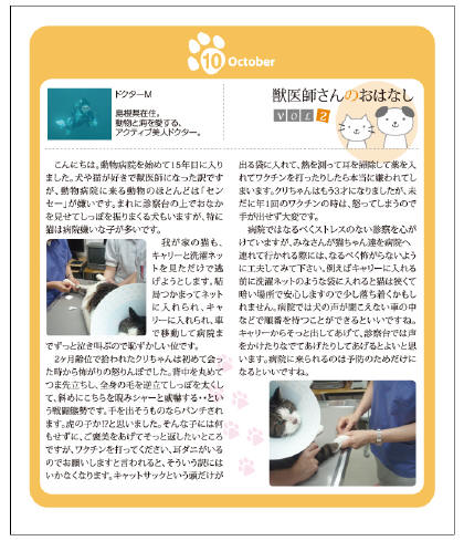 286_ohanashi02-o_1.jpg